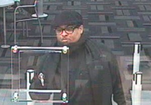 Western Queens: Reward offered for would-be bank robber in LIC