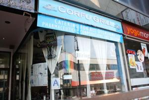Corfu Grill eyes the major leagues 1