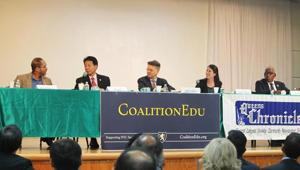 Specialized HS tests debated in Flushing 1