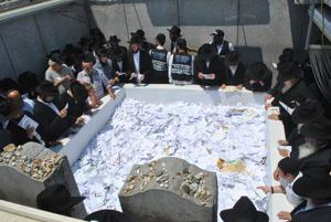 Rebbe celebrated two decades later 1
