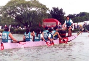 Dragon boats to ply water Aug. 4-5 1