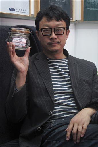 China Jar of Clean Air