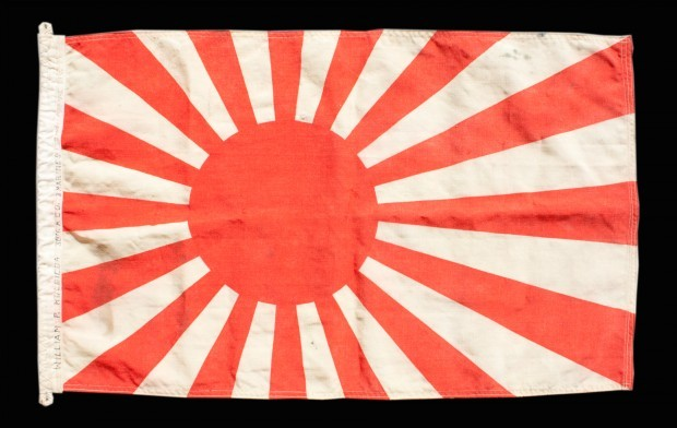 WWII Japanese Imperial Marine Battle Flag donated to Goodwill