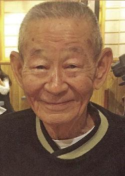 Kan Leonard Utsunomiya Obituaries