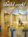 Bridal 2014