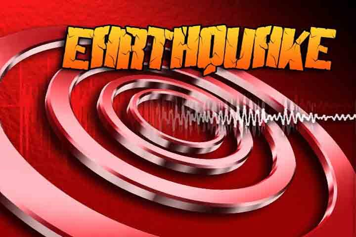 Sunday earthquake felt across west Ky. region