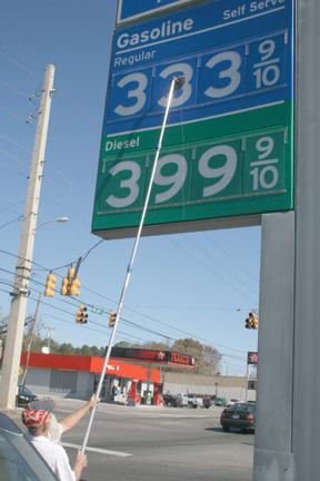 Gas price change