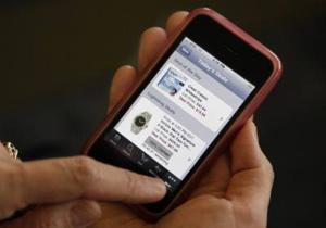 Cell phone sales tax changes in Mass.