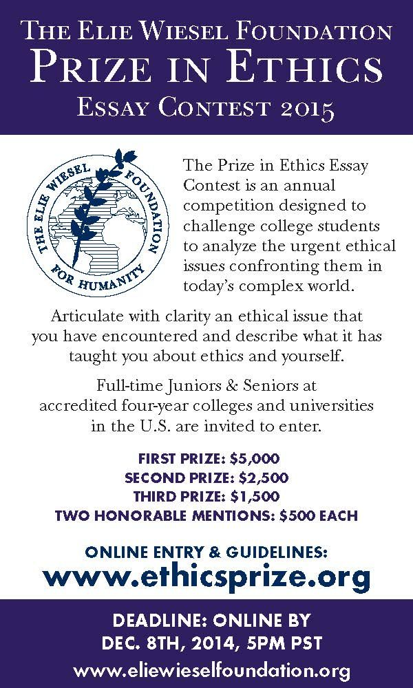 eli essay competition Contest official rules and the entertainment law initiative (eli) writing competition are governed by us law and are subject to all applicable federal, state and local laws and regulations.
