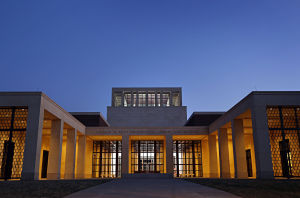 Photos: George W. Bush Presidential Library and Museum