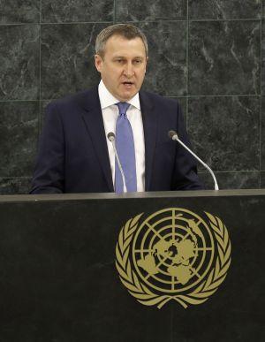 ONU vota a favor de unidad de Ucrania