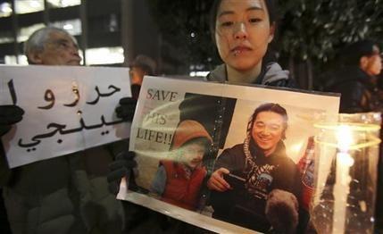 Grupo Estado Islámico decapita a periodista japonés