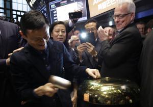 Alibaba sube fuerte tras debutar en Wall Street