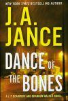 "J.A. Jance's ""Dance of the Bones"""