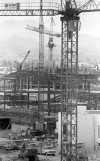 Tucson Convention Center Arena through the years
