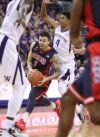 No. 23 Arizona Wildcats vs. Washington Huskies men's college basketball