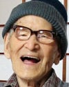 Oldest man in history dies at 116 in Japanese hospital