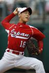 LLWS Japan Venezuela Baseball
