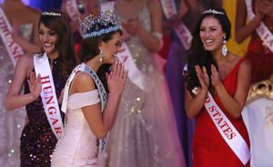 Photos: Fashionable, sexy Miss World!!!