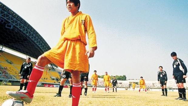 Shaolin soccer gif