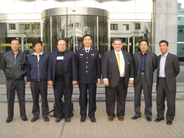 Touring Beijing Security Bureau
