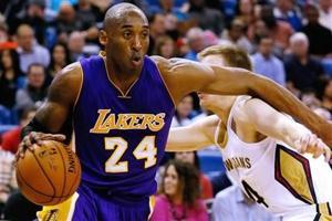 Kobe Bryant será operado del hombro parece que quedará fuera