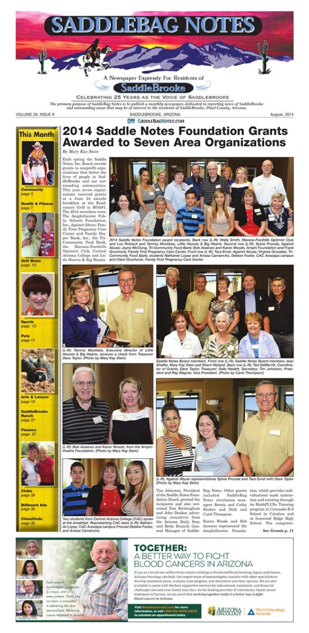 August 2014 Edition