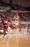 Arizona NCAA Tournament 1990