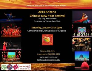 2014 Chinese New Year Festival