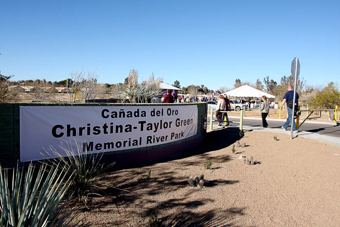 Memorial park 3