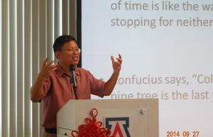 What's Up UA? - Health, Wellness Practices Highlighted by Chinese Culture Festival