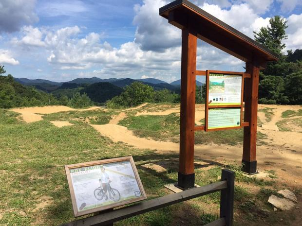 Kids in Parks unveiling biking TRACK Trail at Rocky Knob