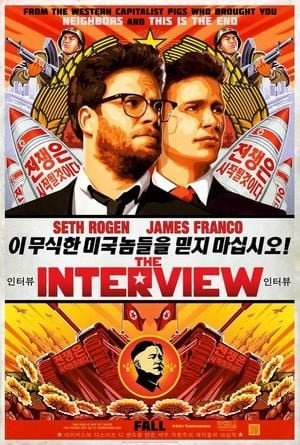 "People flock to see ""The Interview"" at 4 Minnesota theaters"