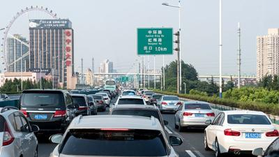 China street traffic