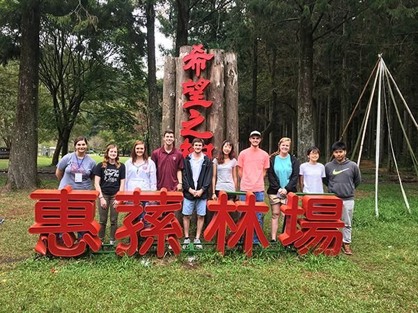 2 Kansas youth encouraged to apply for Taiwan Agricultural program