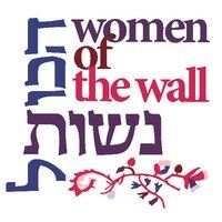The Women of the Wall began monthly Rosh Chodesh Torah services at the Western Wall in December 1988.