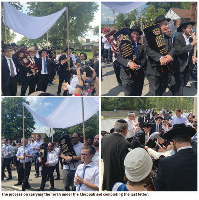 The procession carrying the Torah under the Chuppah and completing the last letter.