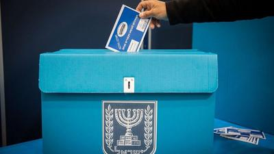 Poll: Only 61% of Israelis plan to vote in September