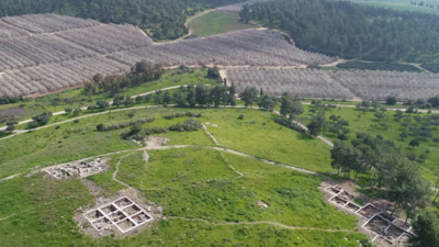 Archaeologists announce discovery of the biblical city of Ziklag