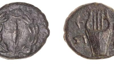 Courtesy of JNS  Photo credit:Tal Rogovsky. The 2,000-year-old coins that date back to the period of the Jewish revolts against the Romans.