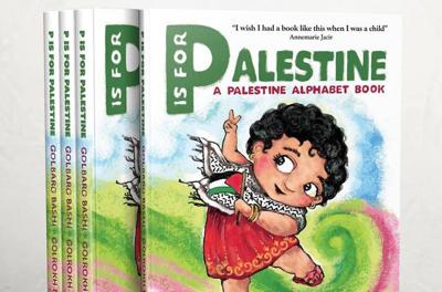 """Courtesy of Golbarg Bashi via JTA  The cover of """"P is For Palestine."""""""
