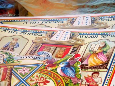 A new identity for the second day of Shemini Atzeret.