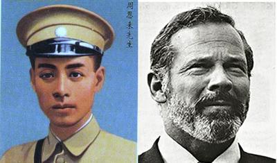 Zhou Hammond