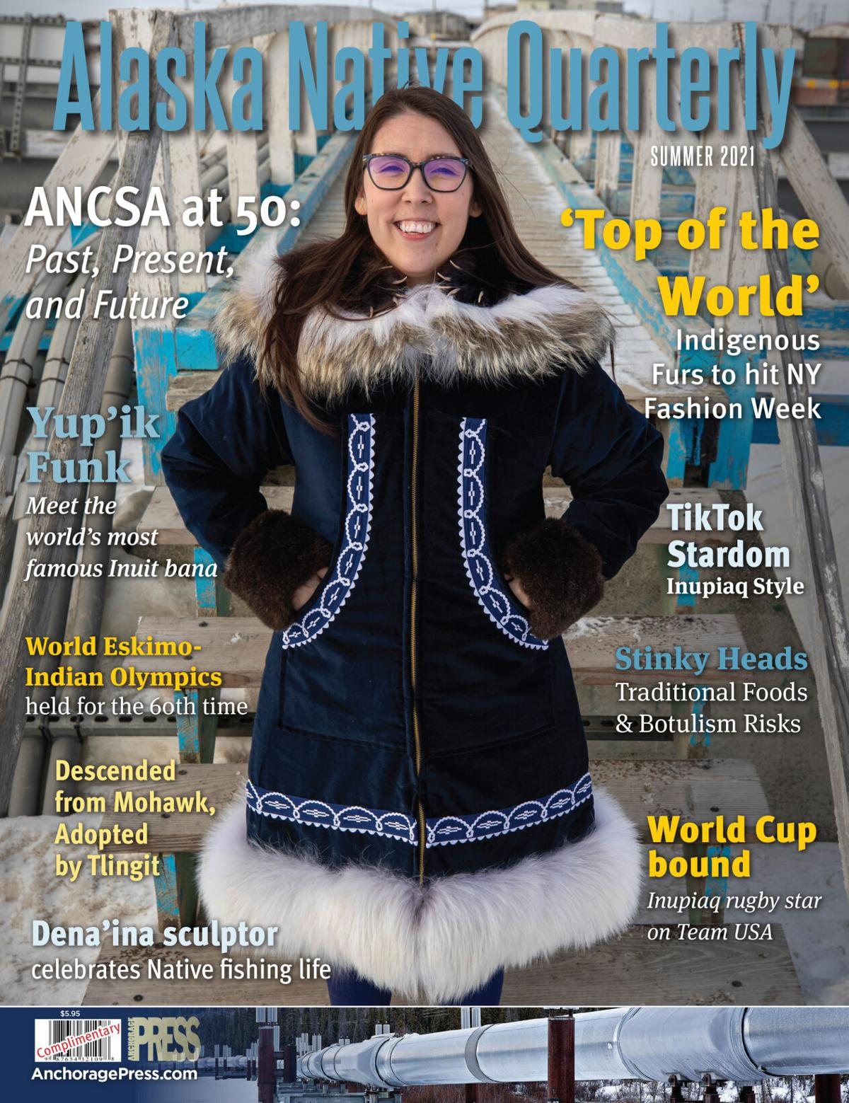ANQ Summer Cover