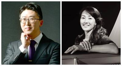 Jonathan Jung and Rachel Park