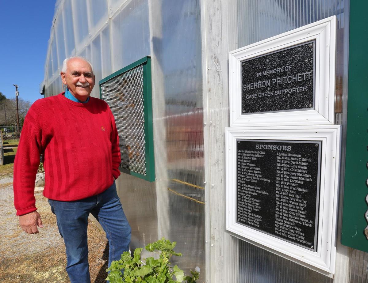 master gardner greenhouse