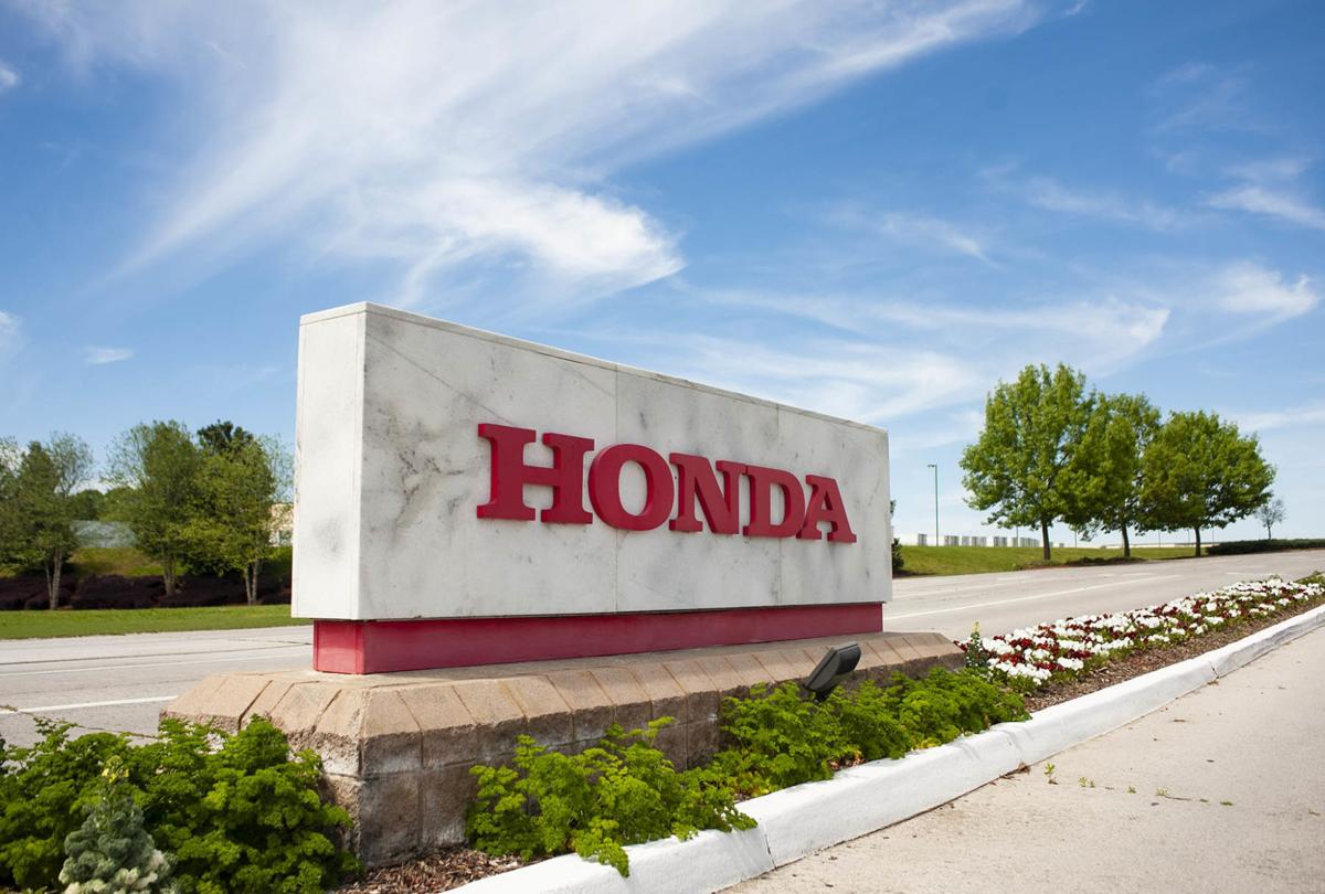 Honda entrance sign 1