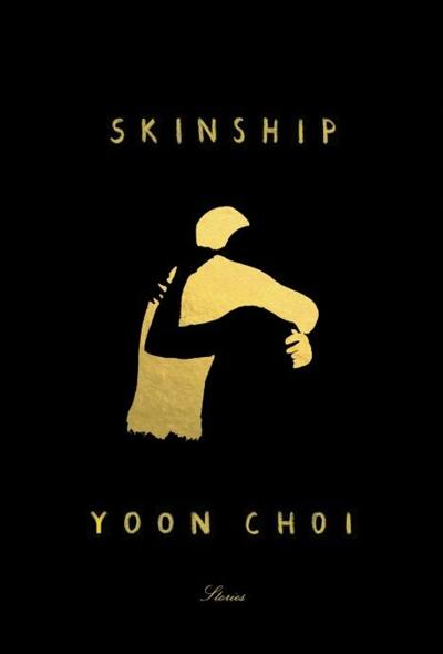 skinship yoon choi