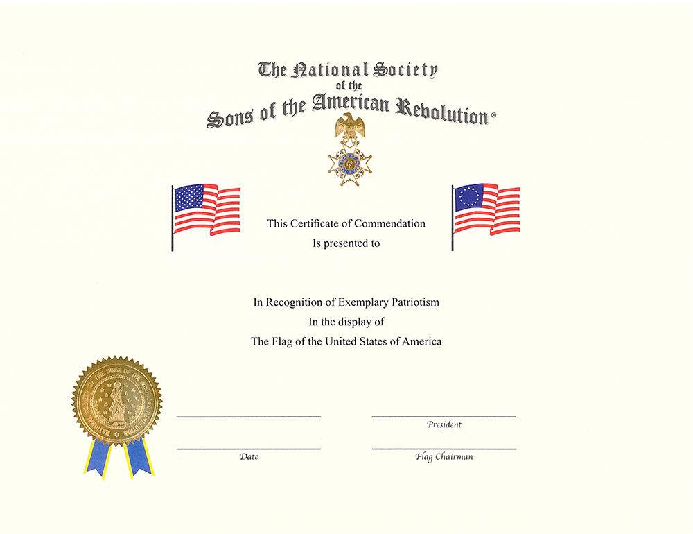 NSSAR Certificate