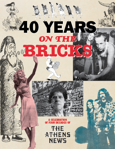 40 Years On The Bricks Cover